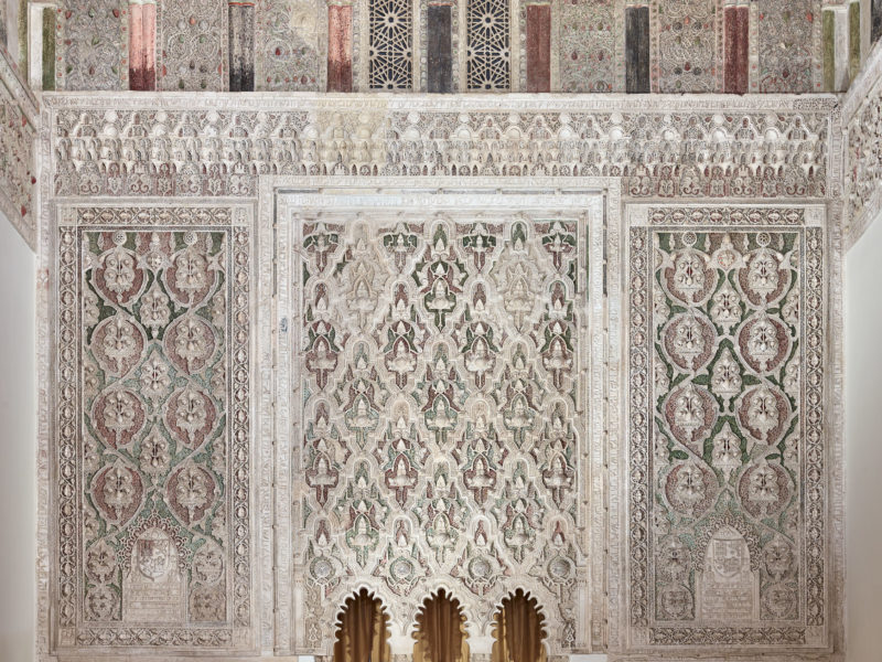 Sephardic Museum of Toledo